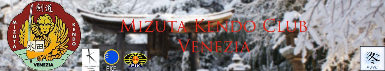 Il nostro Dojo, Kendo e cultura